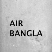 Air Bangla 1017 AM Kolkata