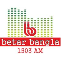 Betar Bangla UK