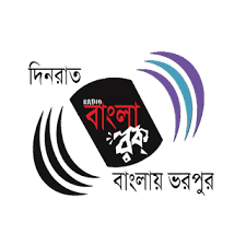 Radio Bangla Rock Kolkata